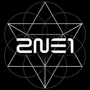 Crush (2NE1 album) - Image: 2NE1 CRUSH