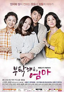 <i>All About My Mom</i> 2015 South Korean television series