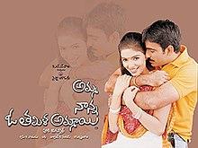 amma nanna o tamil ammayi movie free download