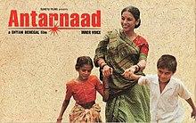 Gujarati Bhavgeet Of Swadhyay Parivar Bal Gunjan