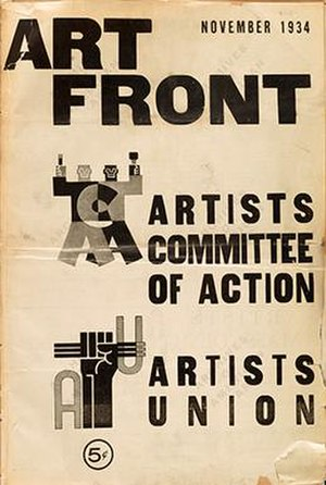Art Front - Cover of the first edition, November 1934