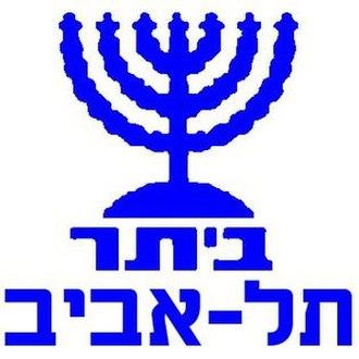 Beitar Tel Aviv F.C. - Image: Beitar Tel Aviv FC