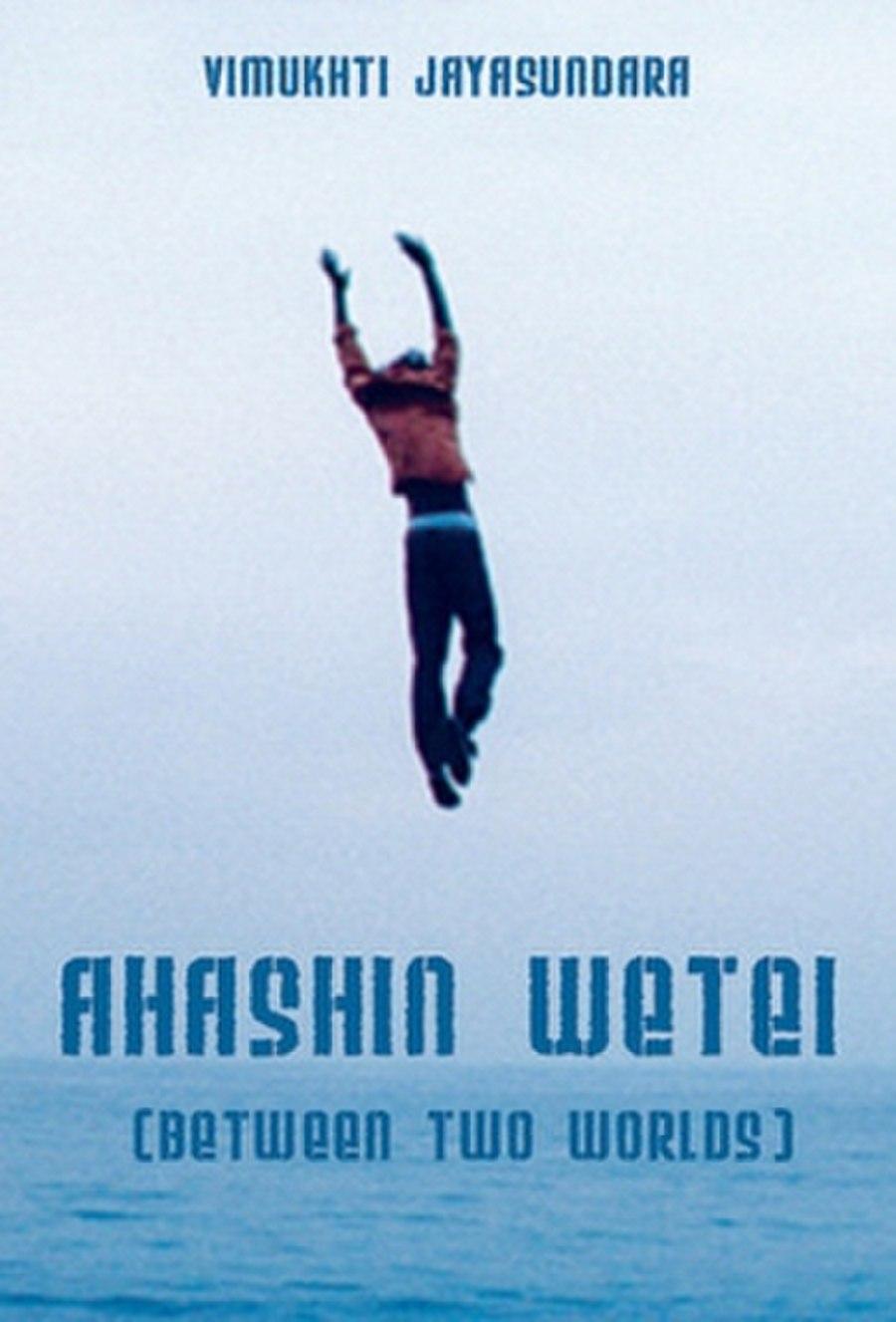 Ahasin Wetei