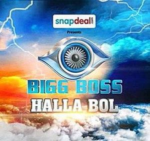 Bigg Boss Halla Bol - Image: Bigg boss 8 halla bol