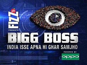 Bigg Boss 10 - Image: Bigg Boss 10 Logo