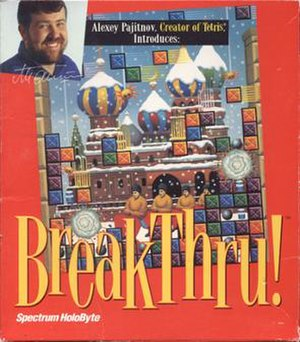 BreakThru! - Windows cover art featuring Alexey Pajitnov