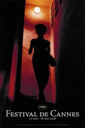 2006 Cannes Film Festival - Official poster of the 59th Cannes Film Festival featuring a still from Wong Kar-wai's 2001 film In the Mood for Love.