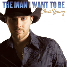 The Man I Want to Be (song) - Wikipedia