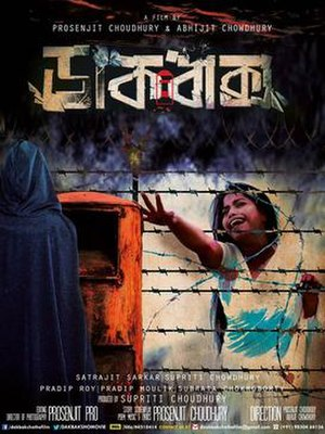 Dakbaksho - Dakbaksho The Film Poster