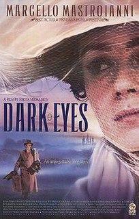 1987 film by Nikita Mikhalkov