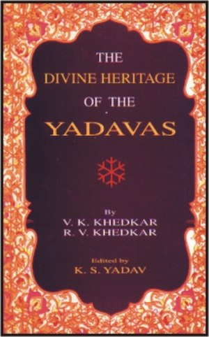 The Divine Heritage of the Yadavas - Image: Divine Heritage Yadava