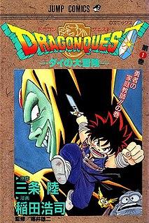 <i>Dragon Quest: The Adventure of Dai</i> Japanese manga by Riku Sanjo and Koji Inada and its franchise
