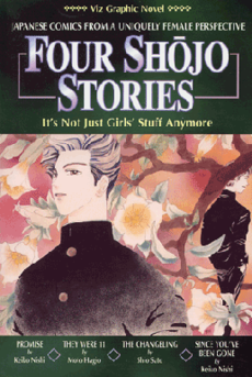 Four Shōjo Stories cover.png
