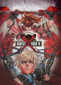 <i>Guilty Gear X</i> 2000 video game