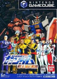 <i>Kidō Senshi Gundam: Senshitachi no Kiseki</i>