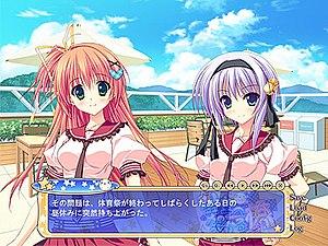 Hoshizora e Kakaru Hashi - Example of a scene in Hoshizora e Kakaru Hashi. Here, Kazuma talks to Ui and Ibuki.