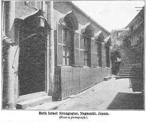 History of the Jews in Japan - View of Beth Israel Synagogue in Nagasaki.