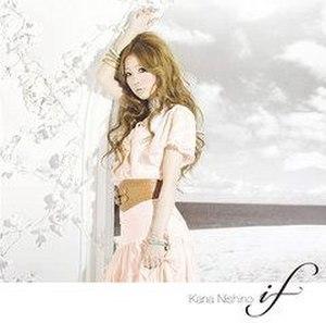 If (Kana Nishino song) - Image: Kana If