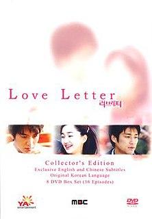 <i>Love Letter</i> (TV series) 16-episode Korean television drama