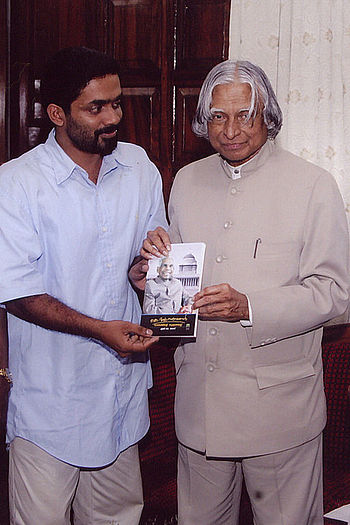 Eby J Jose with Hon'ble President of India Dr....
