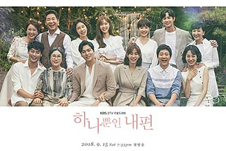<i>My Only One</i> (TV series) 2018 South Korean television series