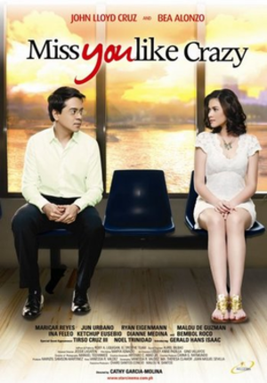 Miss You like Crazy (film) - Theatrical movie poster