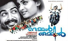 Download Latest Movie Songs