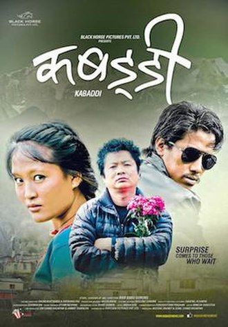 Kabaddi (2013 film) - Theatrical release poster