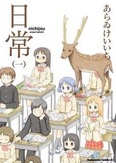 <i>Nichijou</i> 2006 comedy manga by Keiichi Arawi