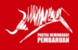 Democratic Renewal Party (Indonesia) - Image: PDP Logo