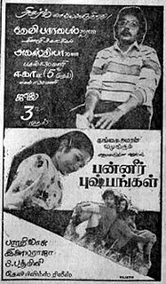 <i>Panneer Pushpangal</i> 1981 film by Santhana Bharathi and P. Vasu