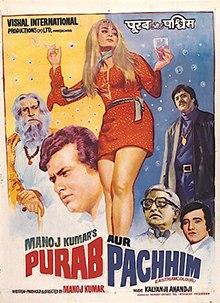 purab-aur-paschim-1970