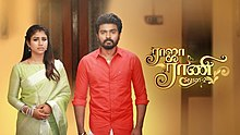 Vijay Television Awards for Favourite Actor Female