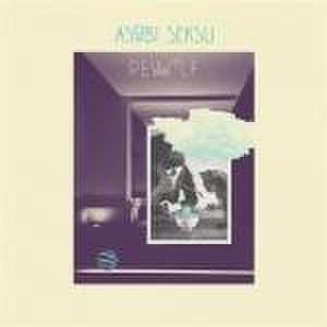Acoustic at Olympic Studios - Image: Rewolf album cover