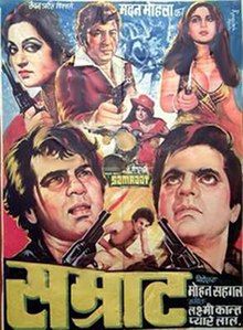 Samraat (film).jpg