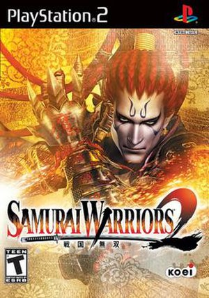 Samurai Warriors 2 - North American Cover Art