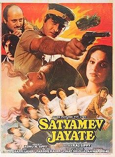 <i>Satyamev Jayate</i> (film) 1987 Indian film directed by Raj N. Sippy