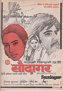 Saudagar, 1973 Hindi film poster.jpg