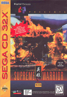 <i>Supreme Warrior</i> 1994 video game