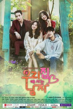 Lie to me korean drama ost torrent download