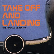 Take off and landing cover.jpg
