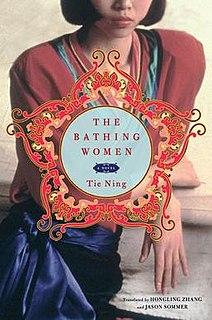 <i>The Bathing Women</i> Novel by Tie Ning