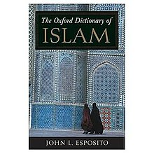 The Oxford Dictionary of Islam.jpg