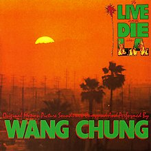 To Live and Die in L.A. album art.JPG