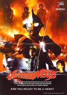 <i>Ultraman Nexus</i>