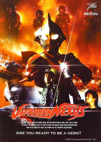 Ultraman Nexus - English sales flyer