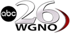 WGNO - Former WGNO logo, used from 2005 to 2011.