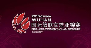2015 FIBA Asia Women's Championship - Image: 2015 FIBA Asia Championship for Women