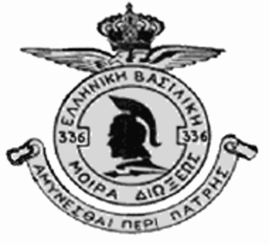 336th Bomber Squadron (HAF) - The emblem of the 336 Squadron in World War II