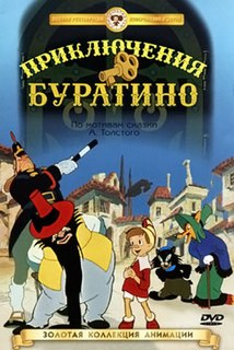 <i>The Adventures of Buratino</i> (1959 film) 1959 animated feature film